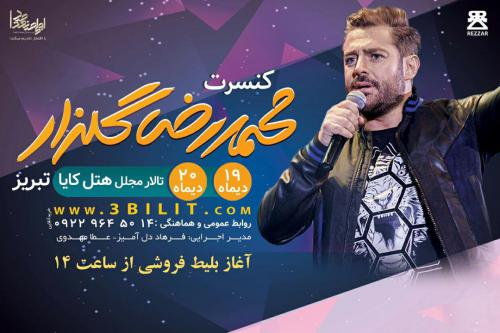 Mohammadreza Golzar's concert - Tabriz