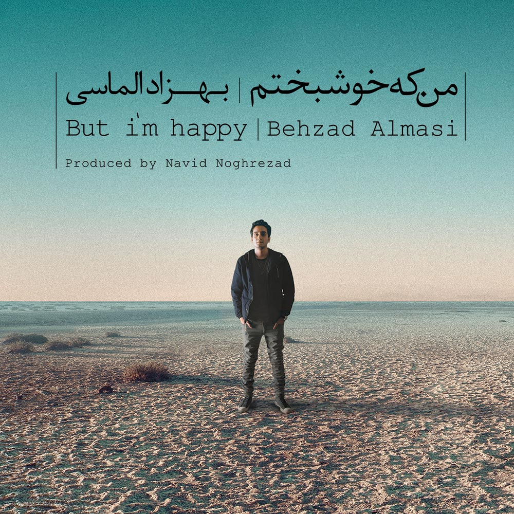 Behzad Almasi's First Official Album Released