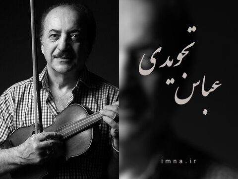 Abbas Tajvidi from the Gendarmerie Orchestra to the National Orchestra of Iran + Works