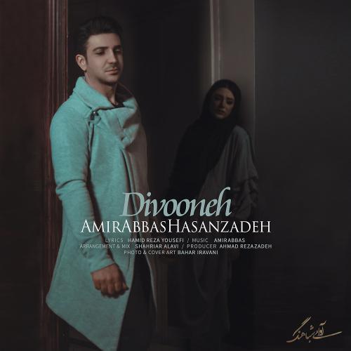 Cover Music AMIR ABBAS HASANZADEH