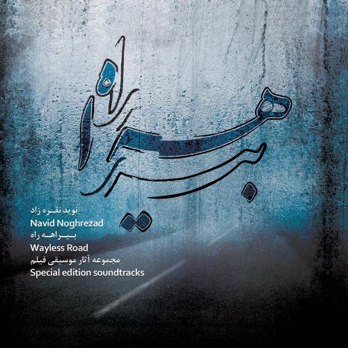 Birahe Rah- Navid Noghrezad