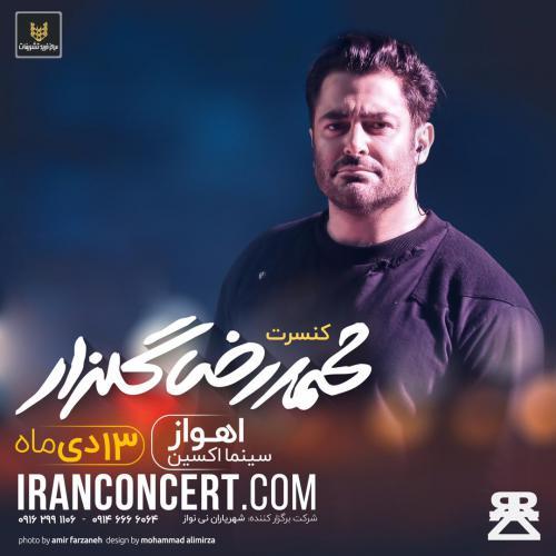 Mohammadreza Golzar's concert - Ahwaz
