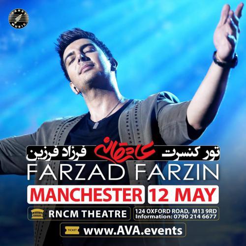 Farzad farzin Live in Manchester