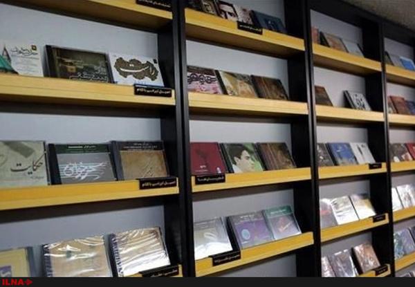 آیا آمار فروش آنلاین آلبومهای موسیقی جزو اسرار تجاریست؟