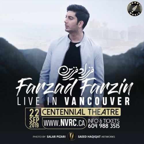 کنسرت فرزاد فرزین - ونکوور کانادا